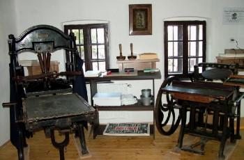 Hollókő múzeum Nyomdaműhely